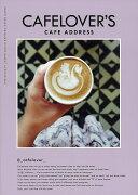 CAFE LOVER'S CAFE