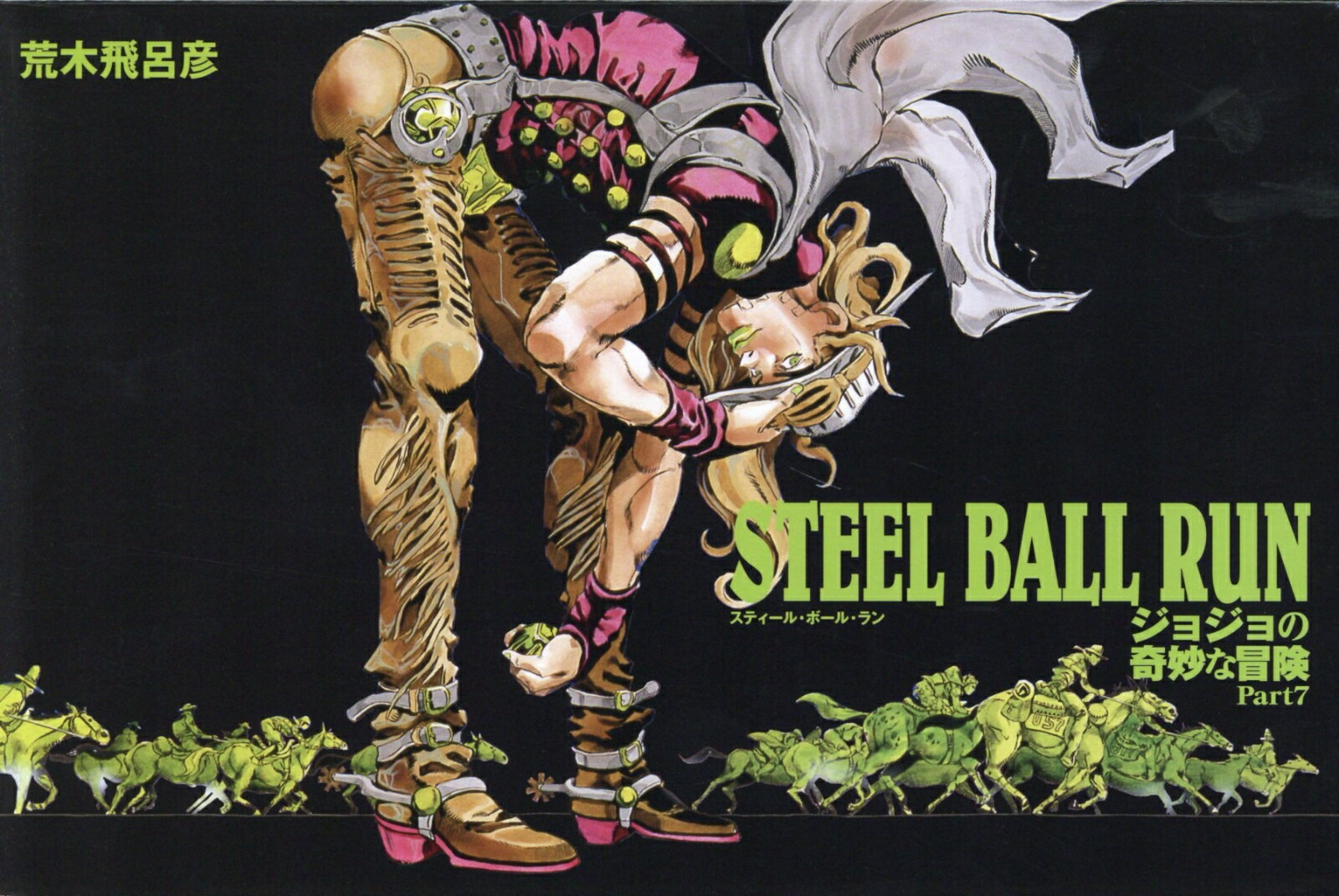 文庫, その他 STEEL BALL RUN Part7 BOX16