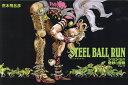 STEEL BALL RUNジョジョの奇