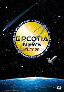 NEWS DOME TOUR 2018-2019 EPCOTIA -ENCORE-(通常盤) [ NEWS ]