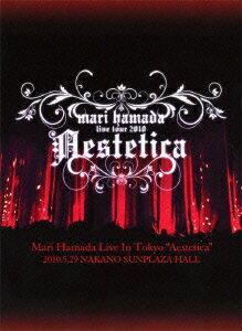 """【送料無料】【ポイント3倍音楽】Mari Hamada Live In Tokyo """"Aestetica"""""""