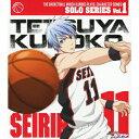 【送料無料】TVアニメ「黒子のバスケ」キャラクターソング SOLO SERIES Vol.1 黒子テツヤ(cv.小...