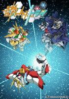 ガンダムビルドファイターズトライ Blu-ray BOX 2 [ハイグレード版] <最終巻>【初回限定生産商品】【Blu-ray】