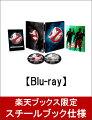 【楽天ブックス限定】ゴーストバスターズ ブルーレイ スチールブック仕様(初回生産限定)(2枚組)(マグネット付き)【Blu-ray】