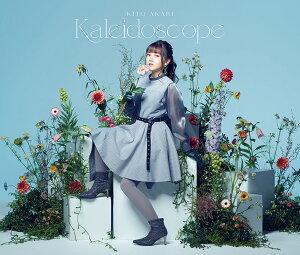 【楽天ブックス限定先着特典】鬼頭明里1stミニアルバム「Kaleidoscope」【初回限定盤】(A4クリアファイル)