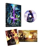 牙狼<GARO>-DIVINE FLAME-DVD通常版