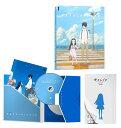 かくしごと Blu-ray 1【Blu-ray】 [ 神谷浩史 ]