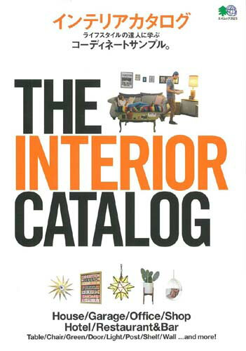 THE INTERIOR CATALOG画像