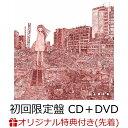 【楽天ブックス限定先着特典】anima (初回限定盤 CD+DVD) (缶バッジ(32mm丸) [ DAOKO ]