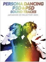ペルソナダンシング 『P3D』&『P5D』 サウンドトラック -ADVANCED CD COLLECTOR'S BOX- (初回限定盤 6CD+Blu...