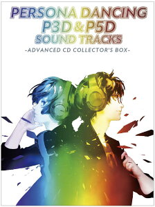 ペルソナダンシング 『P3D』&『P5D』 サウンドトラック -ADVANCED CD COLLECTOR'S BOX- (初回限定盤 6CD+Blu-ray)