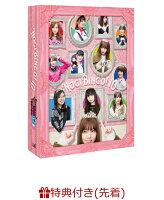 【先着特典】NOGIBINGO!10 DVD-BOX(初回生産限定)(オリジナルA4クリアファイル)