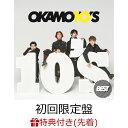 【先着特典】10'S BEST (初回限定盤 2CD+Blu-ray) (オリジナルステッカー付き) [ OKAMOTO'S ]