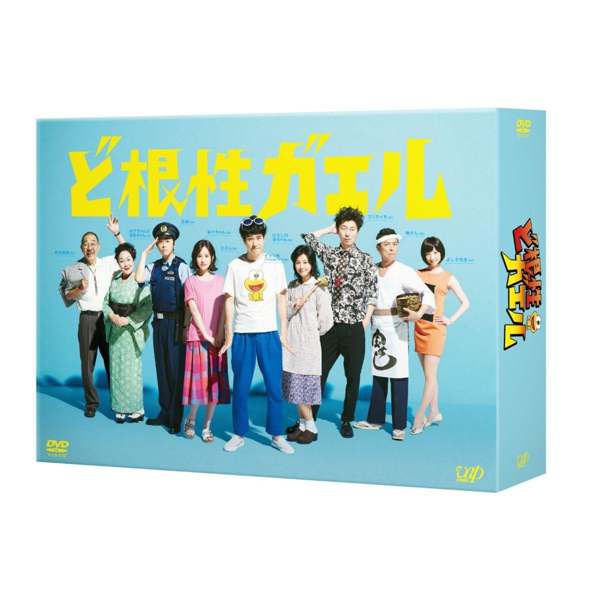 ど根性ガエル DVD-BOX画像