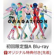 【楽天ブックス限定先着特典】【楽天ブックス限定 オリジナル配送BOX】GRADATI∞N (初回限定盤A 3CD+Blu-ray)(ポーチ)