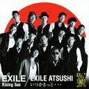 【送料無料】Rising Sun EXILE / いつかきっと・・・ EXILE ATSUSHI