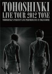 【送料無料】東方神起 LIVE TOUR 2012〜TONE〜 【初回限定生産】【特典ミニポスター付】 [ 東方...