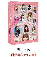 【先着特典】NOGIBINGO!10 Blu-ray BOX(オリジナルクリアファイル付き)【Blu-ray】