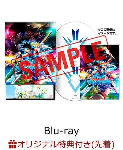 【楽天ブックス限定先着特典】ドラゴンクエスト ダイの大冒険 3【Blu-ray】(75mm缶バッジ4個セット)