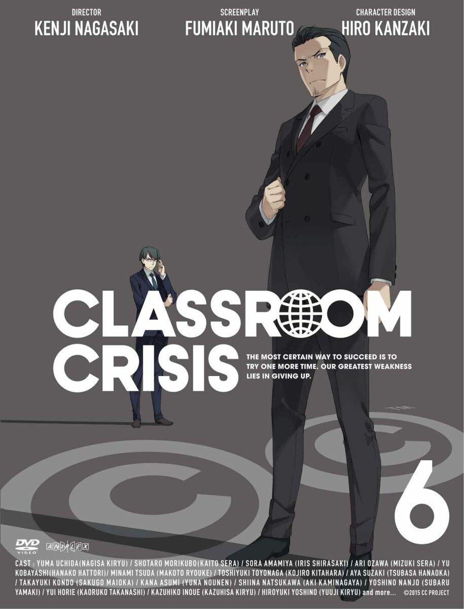 Classroom☆Crisis 6画像