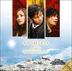 【送料無料】アンダルシア 女神の報復 オリジナル・サウンドトラック