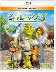 シュレック3 ブルーレイ&DVD<2枚組>