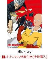【楽天ブックス限定全巻購入特典対象】ワンパンマン SEASON 2 第2巻(特装限定版)【Blu-ray】