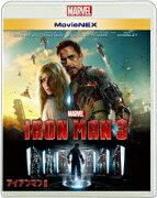 アイアンマン3 MovieNEX(期間限定仕様 アウターケース付き)【Blu-ray】