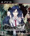 CHAOS;CHILD 通常版 PS3版の画像