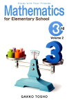 Study with your friends mathematics(3rd grade volum) for elementary school