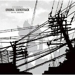 SSSS.GRIDMAN ORIGINAL SOUNDTRACK画像