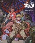 ふしぎの海のナディア Blu-ray BOX【完全生産限定】【Blu-ray】