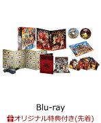 【楽天ブックス限定先着特典】劇場版『ONE PIECE STAMPEDE』スペシャル・デラックス・エディション(初回生産限定)(オリジナルフェイスタオル付き)【Blu-ray】