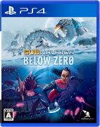 5/14発売! 『Subnautica: Below Zero』