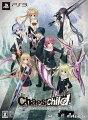 CHAOS;CHILD 限定版 PS3版の画像