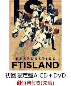 【先着特典】Everlasting (初回限定盤A CD+DVD) (缶マグネット付き)