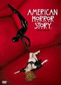 アメリカン・ホラー・ストーリー DVD-BOX2