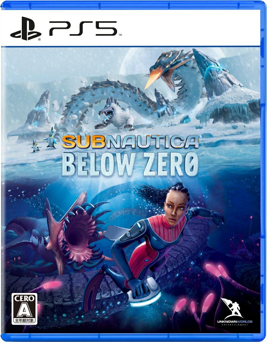 Subnautica: Below Zero PS5版