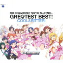GRE@TEST BEST! -COOL&BITTER!-