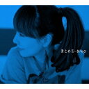 Aiko あいこ ベストアルバム まとめ まとめii 11年2月23日発売 高画質cdジャケット画像 高画質ジャケット画像 Com