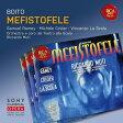 【輸入盤】『メフィストーフェレ』全曲 ムーティ&スカラ座、サミュエル・レイミー、ヴィンチェンツォ・ラ・スコーラ、他(1995 ステレオ)(2CD)