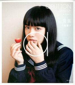 【送料無料】aBUTTON(vol.7)