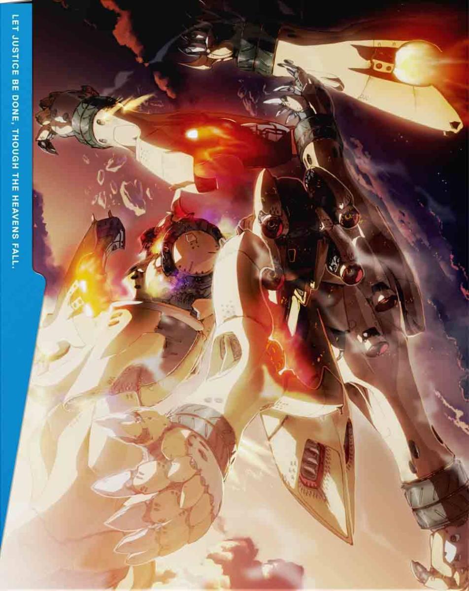 アルドノア・ゼロ 3【完全生産限定版】【Blu-ray】画像