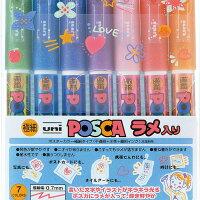 三菱鉛筆 水性ペン ポスカ ラメ入り 極細 7色 PC1ML7C
