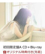 【楽天ブックス限定先着特典】ココロノオト (初回限定盤A CD+Blu-ray) (A4クリアファイル付き)