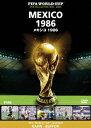 FIFA ワールドカップコレクション メキシコ 1986 [ (サッカー) ]