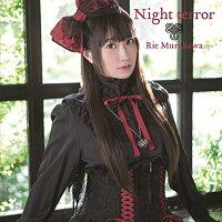 Night terror (初回限定盤 CD+DVD)