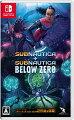 Subnautica + Subnautica Below Zero Switch版の画像