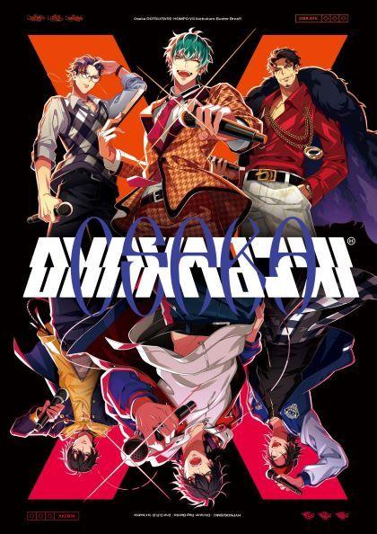 邦楽, ロック・ポップス  -Division Rap Battle- 2nd D.R.B VS Buster Bros!!! Buster Bros!!!