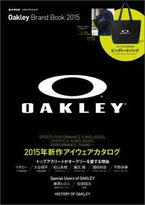【楽天ブックスならいつでも送料無料】Oakley Brand Book 2015